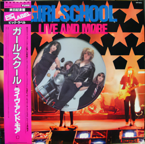 Live And More - Girlschool
